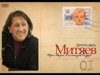 «Родильный дом» (Киноклуб «Эльдар» 30.05.2010)