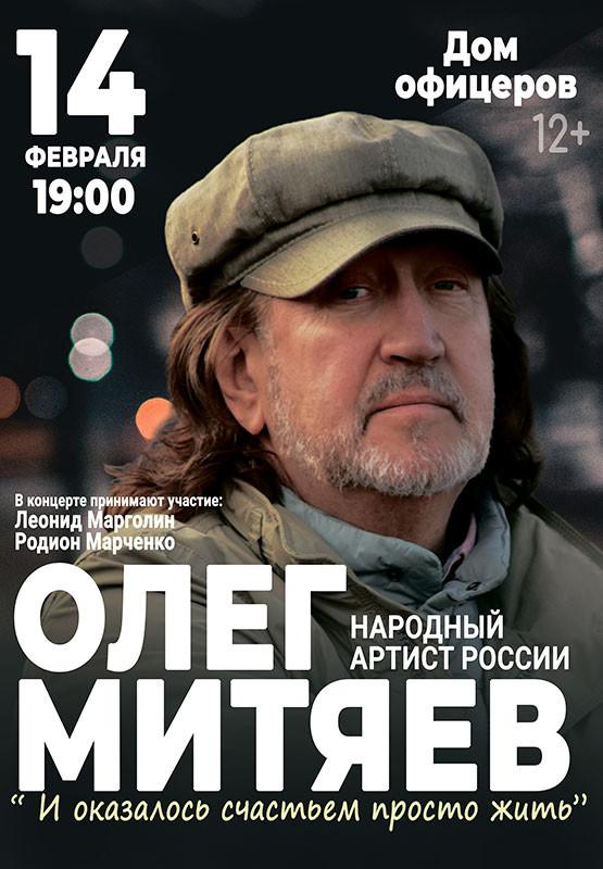 14.20.20 Минск