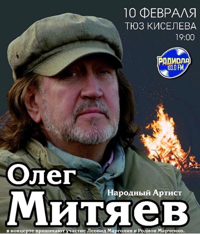 10.02.2020 Саратов