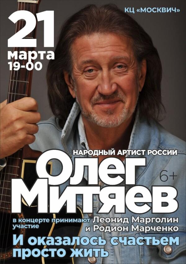 21.03.2020 КЦ Москвич