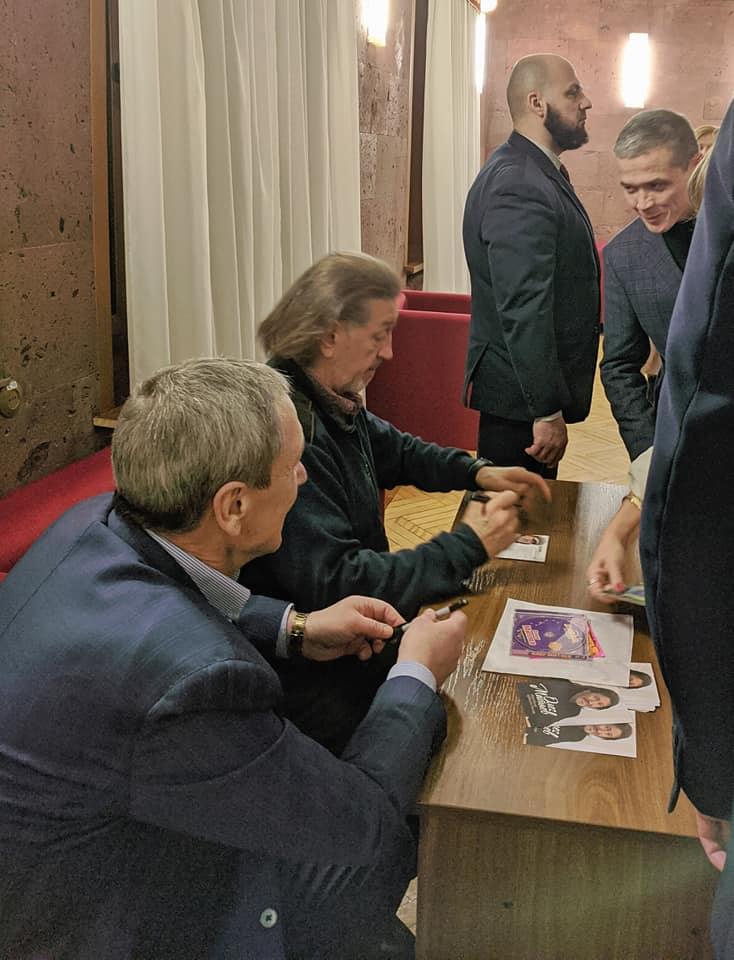 14.02.2020 Минск