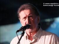 "18.06.2021 Москва, ""Мумий Тролль Music Bar"""