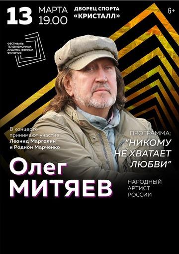 13.03.2020 Южно-Сахалинск