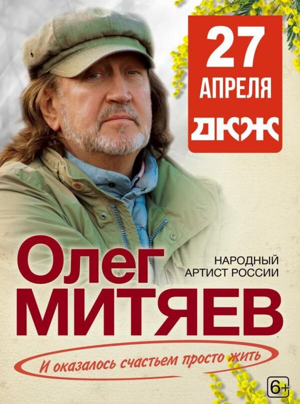 27.04.2020 Новосибирск