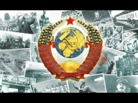 «СССР» («Дорога в сад»)