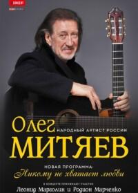 8.04.2020 Симферополь