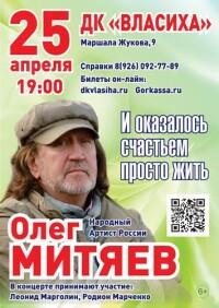 25.04.2020 ДК Власиха