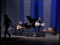 «Намастэ». Екатеринбург, 2005 г.