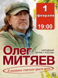 1.02.2021-Новосибирск