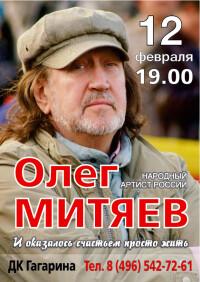 12.02.21 Сергиев Посад