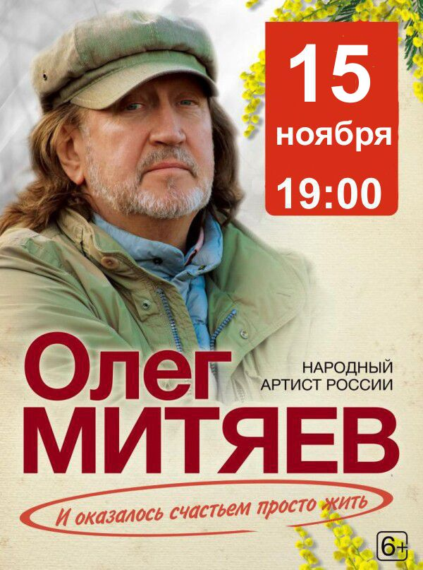15.11.2020 Красноярск