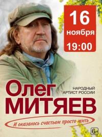 16.11.20-Новосибирск