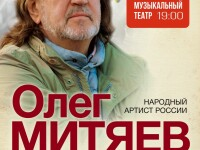 17.11.2020 Барнаул
