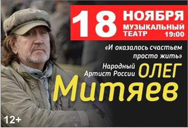 18.11.2020 Омск