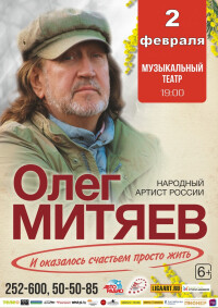 2.02.2021 Барнаул