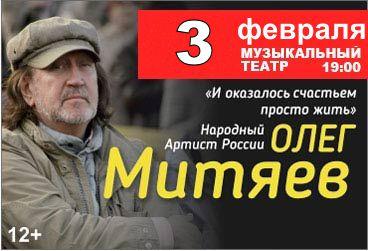 3.02.2021 Омск
