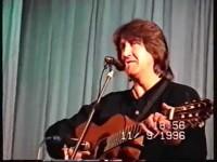 Концерт в Златоусте 11.09.1996