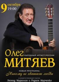 9.10.20 Севастополь