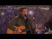 Концерт Олега Митяева на Главной сцене 47 Грушинского фестиваля 3.07.2020