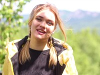 Анастасия Шитлина «Таганай»