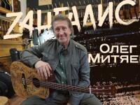 Интервью каналу «Зангалис & К» 24.09.2020