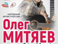 6.10.2021 Барнаул