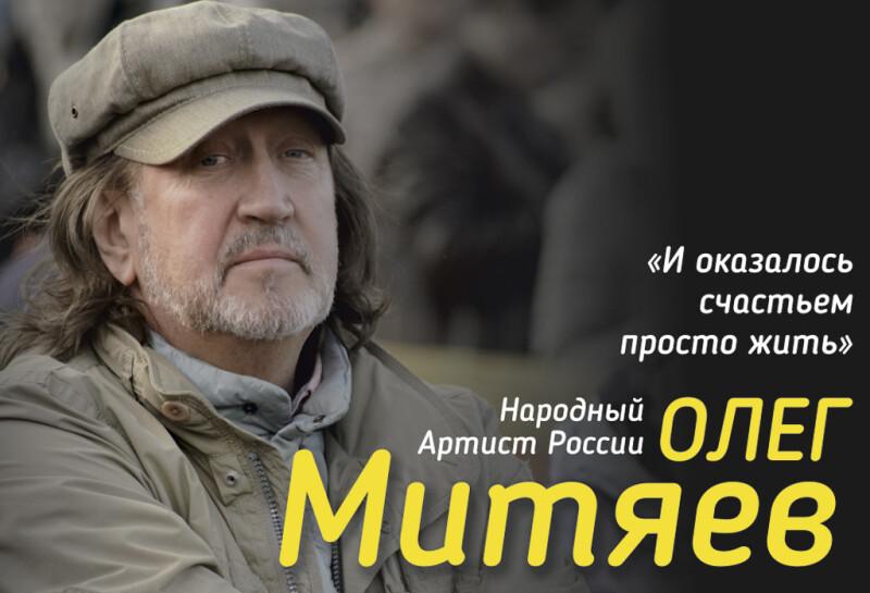 Омск 4.10.2021