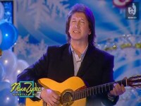 «Поле Чудес» 29.12.2006