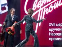 Олег Митяев и Марина Есипенко