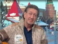 «Доброе утро» на «Первом канале» 19.02.2021