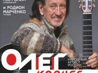 22.09.2021 МММД Москва