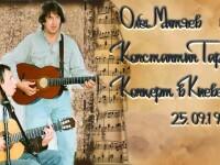 Концерт в Киеве. Театр оперетты. 25.09.1999.