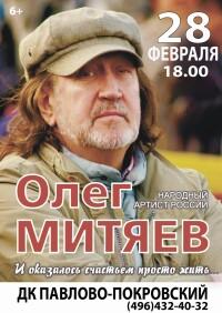 28.02.2021 Павловский Посад