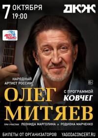 7.10.2021 Новосибирск