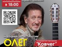11.04.2021 Одинцово КСЦ Мечта