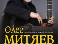 Севастополь 16.04.21