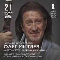 21.07.2021 Москва