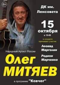 15.10.2021 Санкт-Петербург