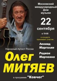 15.10.2021-Санкт-Петербург