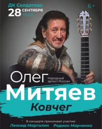 28.10.2021 Пермь