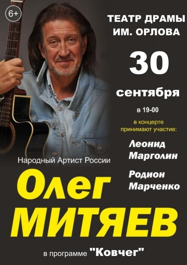 30.09.2021 Челябинск