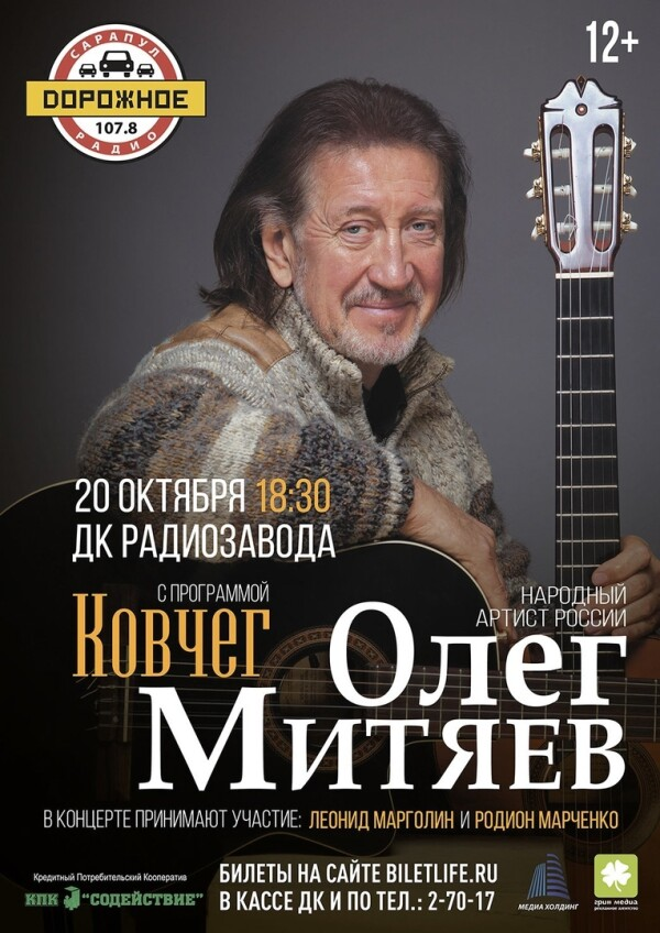 20.10.2021 г. Сапапул