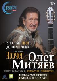 21.10.2021 Воткинск