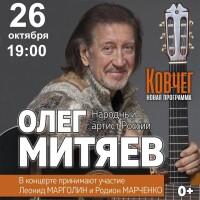 26.10.21 Воронеж