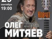 29.09.21 Екатеринбург
