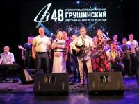 «Как здорово». Финал заключительного гала-концерта 48 Грушинского фестиваля 4.07.21