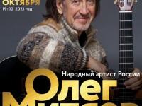 14.10.2021 Пушкин