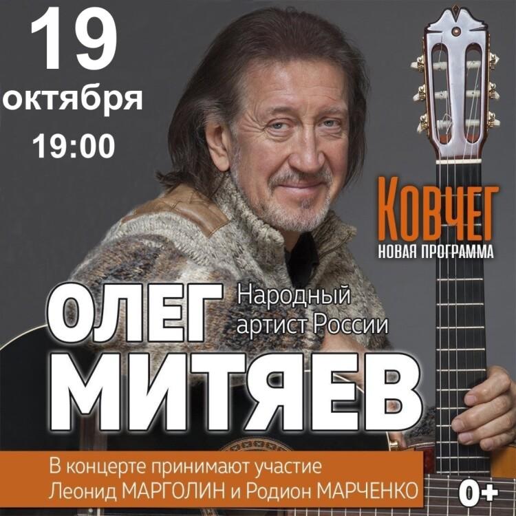 19.10.2021 Ижевск