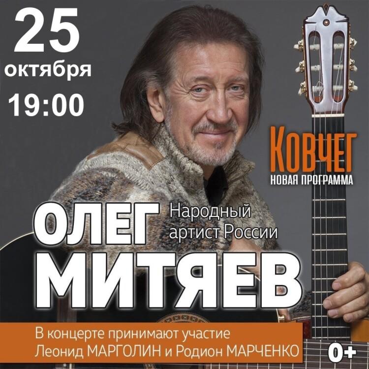 25.10.21 Белгород