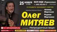 25.11.2021 Красногорск